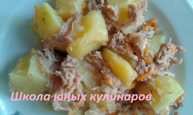 свиная тушенка с картофелем с мультиварке