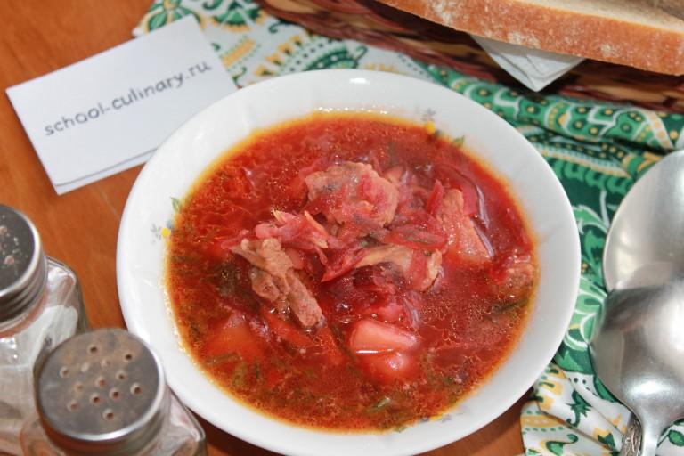 борщ рецепт классический с фото со свининой праздники важные события