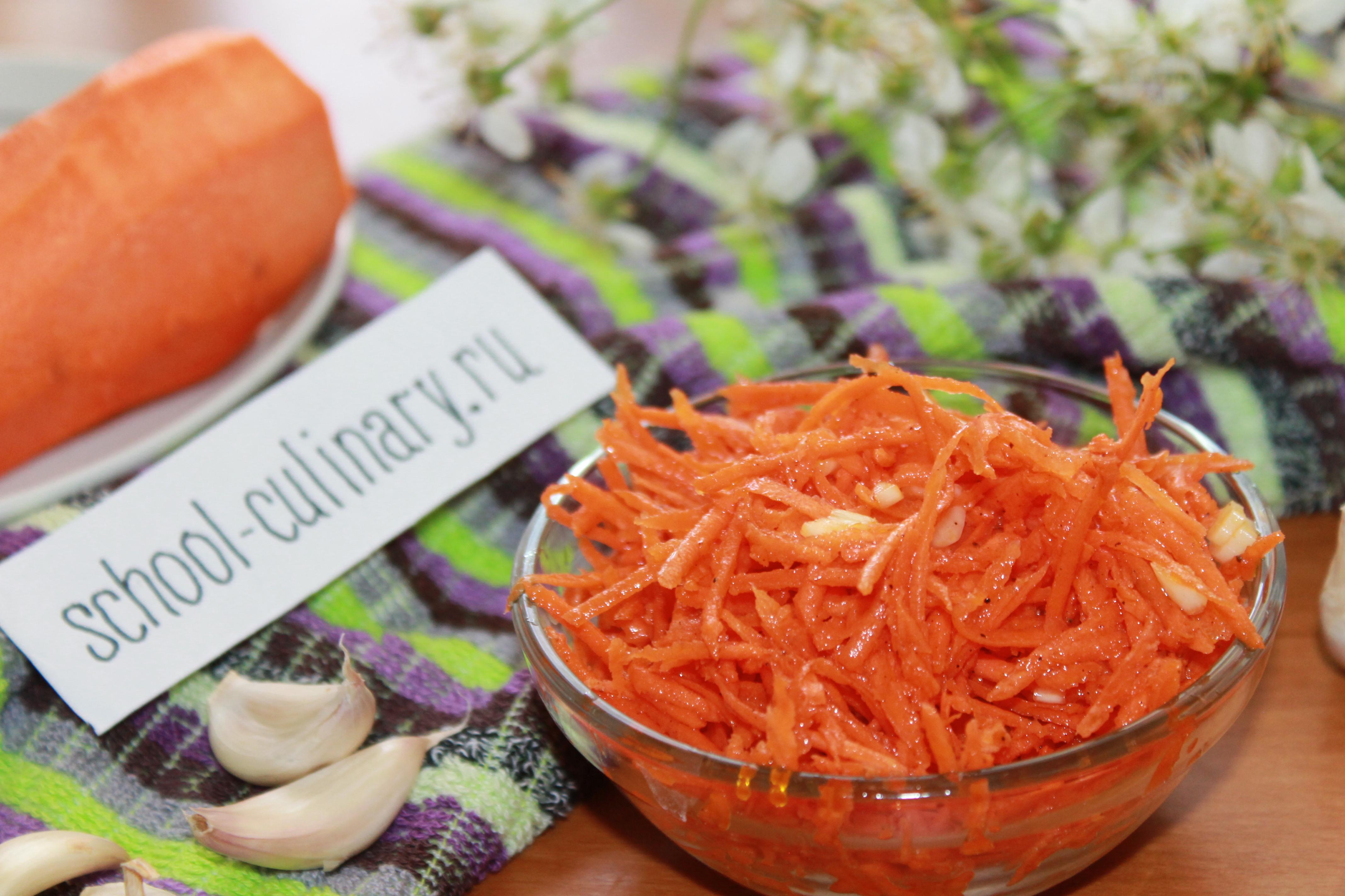 Морковь при похудении рецепты