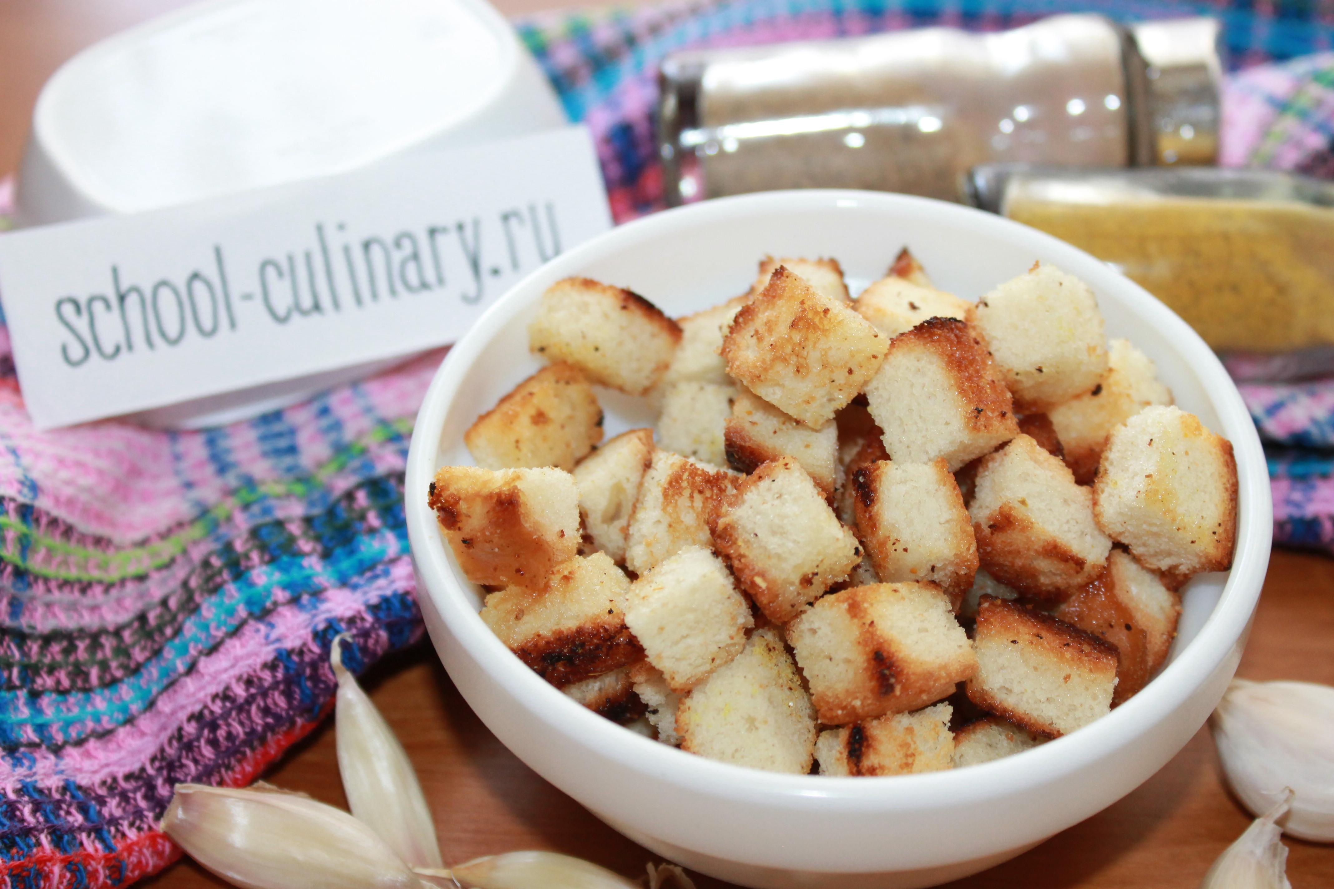 Домашние сухарики на сковороде рецепт