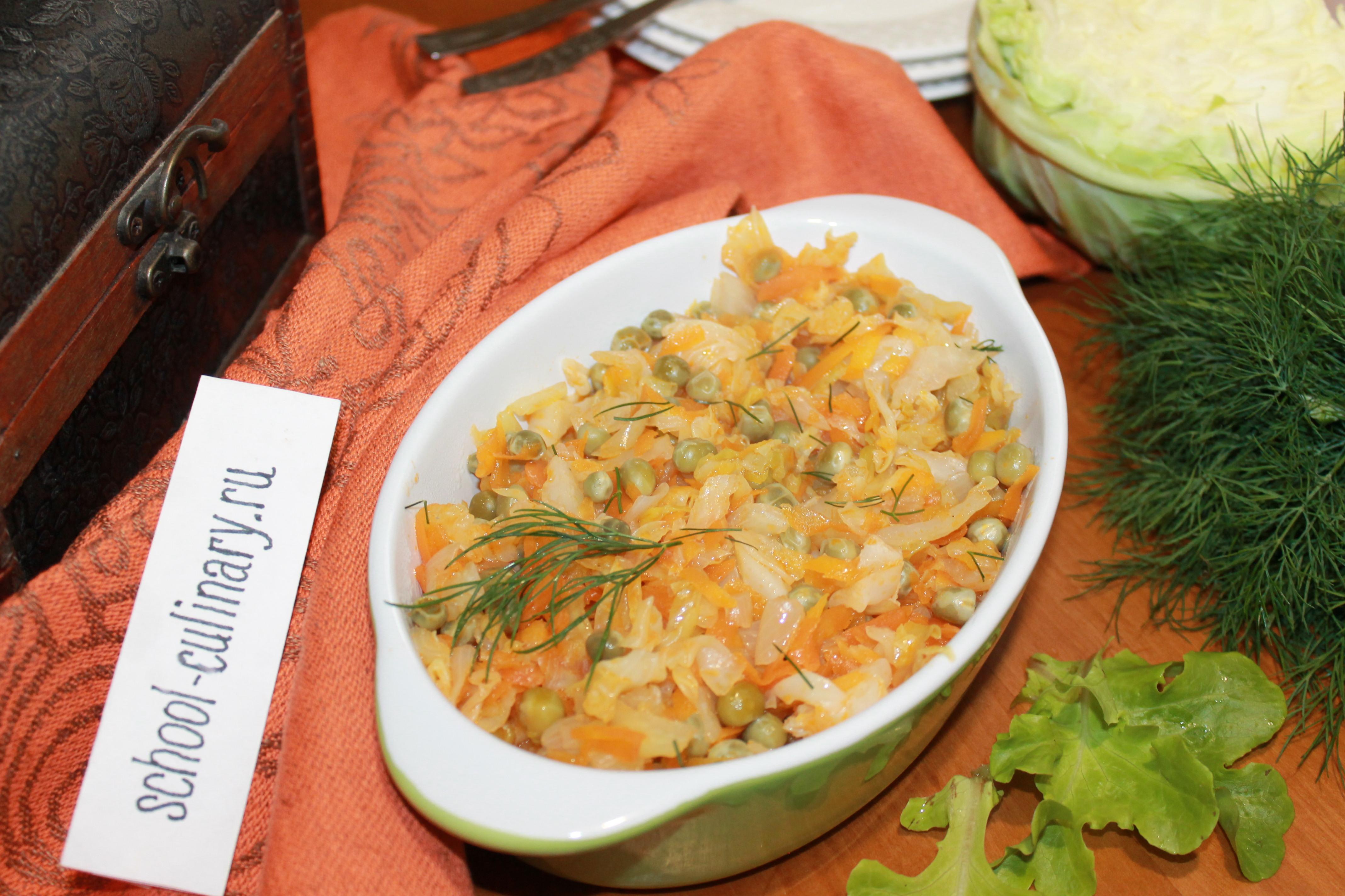 Тушеная капуста с овощами: пошаговый рецепт с фото
