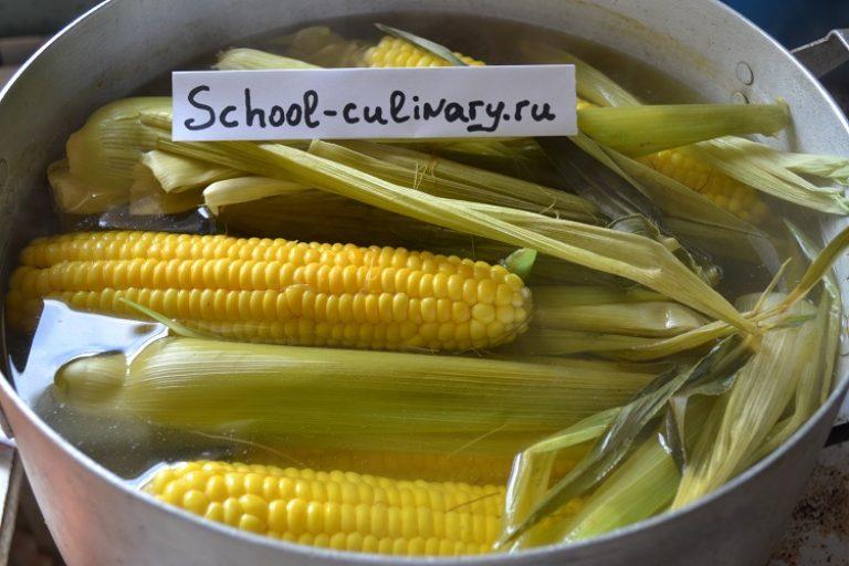 как варить кукурузу молодую рецепт с фото можно встретить