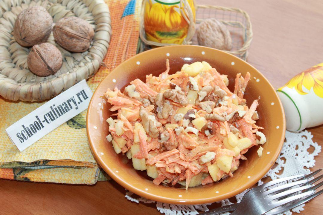 Как приготовить яблочно-морковный салат