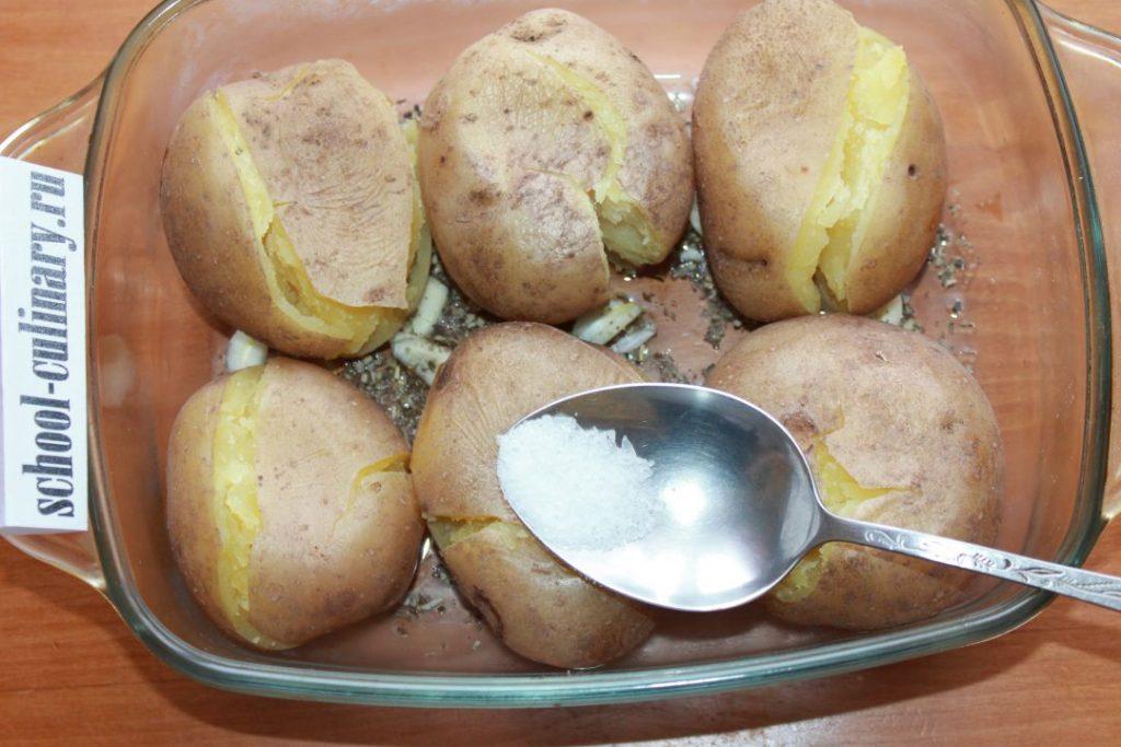 картошка в мундире рецепт с фото деянием, благодаря