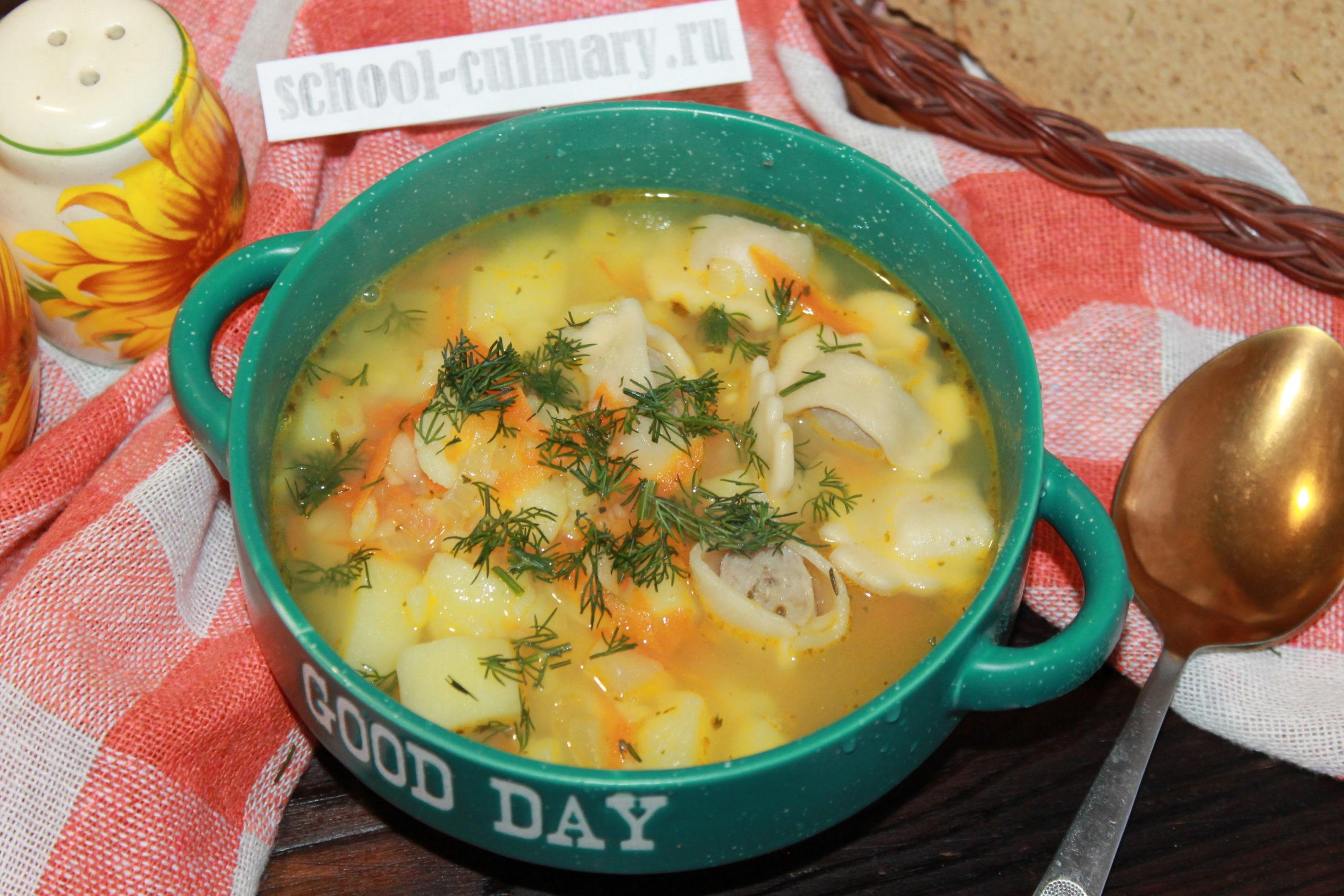 Рецепт супа с пельменями пошагово
