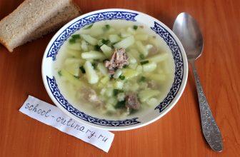 Варим наваристый суп со свининой, картошкой и луком
