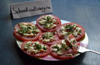 Закусочные помидоры с чесноком и майонезом