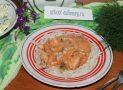 Куриный гуляш со сметаной: пошаговый рецепт с фото