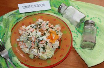 Салат из вареной картошки и моркови