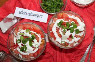 Порционный салат в креманках