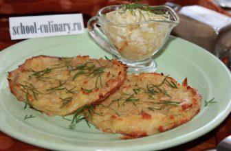 Готовим вкусные картофельные оладьи с чесноком и сыром в печи