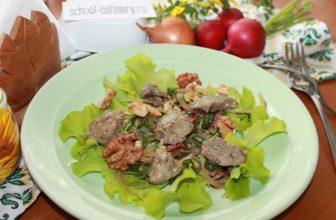 Как приготовить вкусный салат из куриной печени с луком и петрушкой