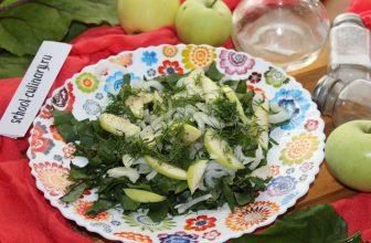 Салат с зеленым яблоком