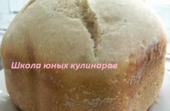 Простой французский хлеб в хлебопечке
