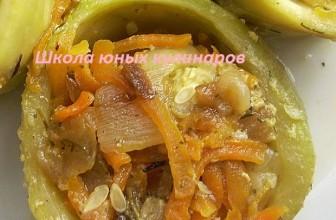 Кабачки, фаршированные луком и морковкой