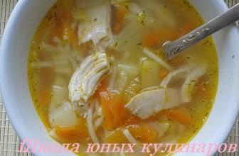 Простой рецепт куриного супа с вермишелью и картошкой