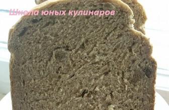 Простой пшеничный хлеб с отрубями в хлебопечке