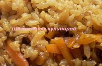 Рис с морковью и луком в мультиварке