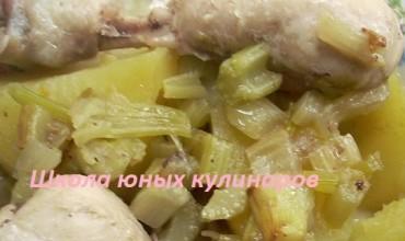 Жаркое из курицы с сельдереем и картошкой