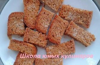 Простые сухари из черного хлеба в духовке