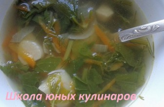 Простой суп из листьев редиски